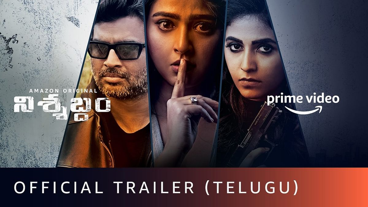 सस्पेंस से भरा है आर माधवन-अनुष्का शर्मा की फिल्म 'निशब्दम' का ट्रेलर