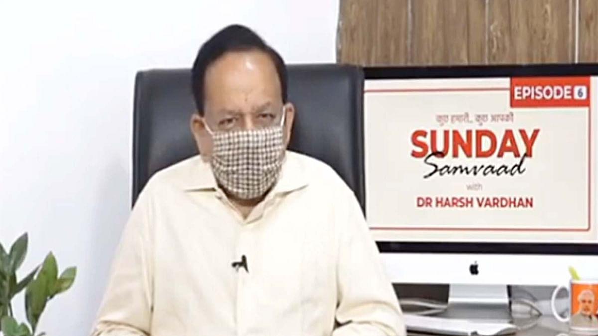 स्वास्थ्य मंत्री ने संडे संवाद में नवरात्रि को लेकर की ये खास अपील