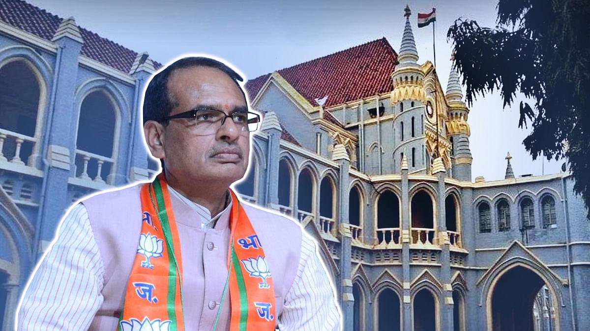 बड़ी खबर: CM शिवराज सहित कैबिनेट के 14 मंत्रियों को HC ने नोटिस किया जारी