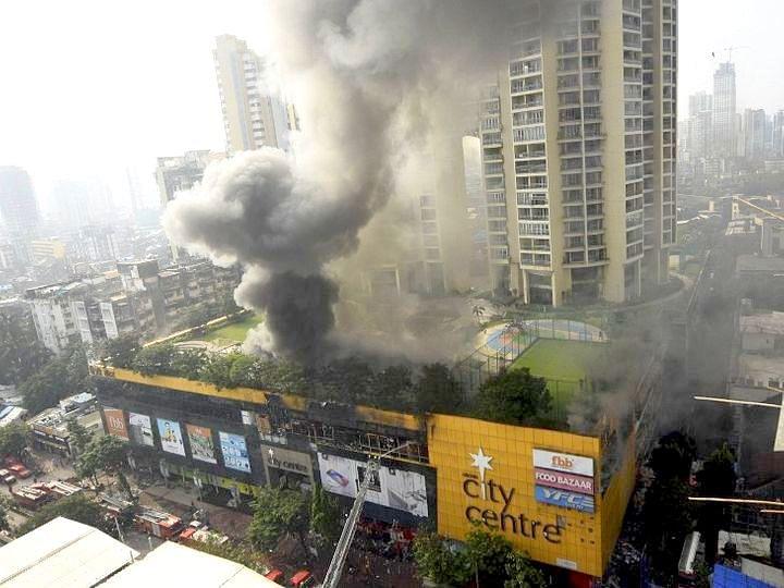 Mumbai city center mall fire