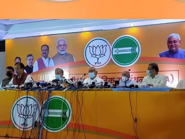 बिहार NDA में सीटों का बंटवारा फाइनल- जानें कौन कितनी सीट पर लड़ेगा चुनाव