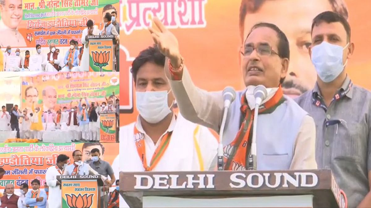 मुरैना में आयोजित कार्यक्रम में CM शिवराज ने कांग्रेस पर जमकर निकाली भड़ास