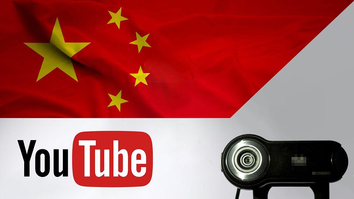 YouTube ने चीन के चैनलों के खिलाफ की सख्त कार्यवाही