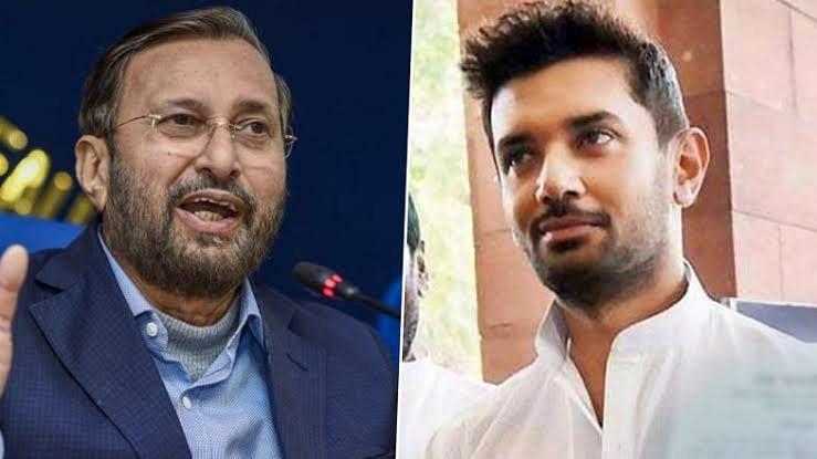 बिहार चुनाव: मोदी सरकार के मंत्री जावड़ेकर का पासवान पर हमला-भ्रम न फैलाएं