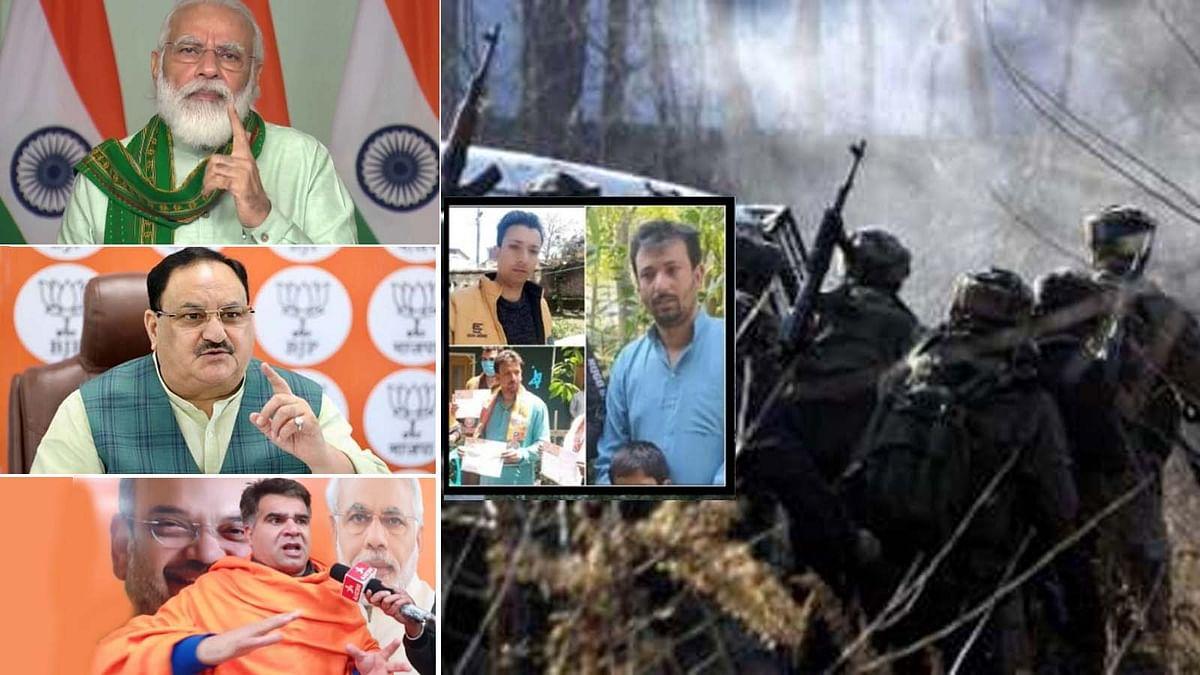 कुलगाम में कार्यकर्ताओं की हत्या पर BJP गरम-आतंकियों को दी सख्त चेतावनी