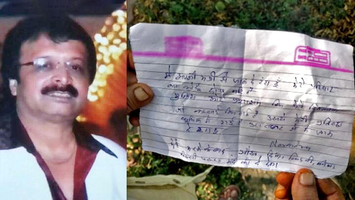 इंदौर: होटल माय होम केस में जीतू के करीबी रहे नरेंद्र ने फांसी लगाकर जान दी