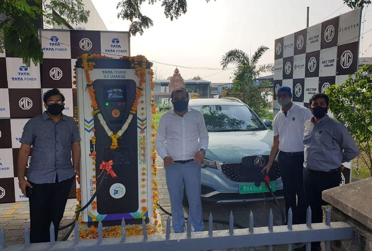 MG Motor-Tata Power ने मिलकर शुरू किया नागपुर में पहला ईवी चार्जिंग स्टेशन