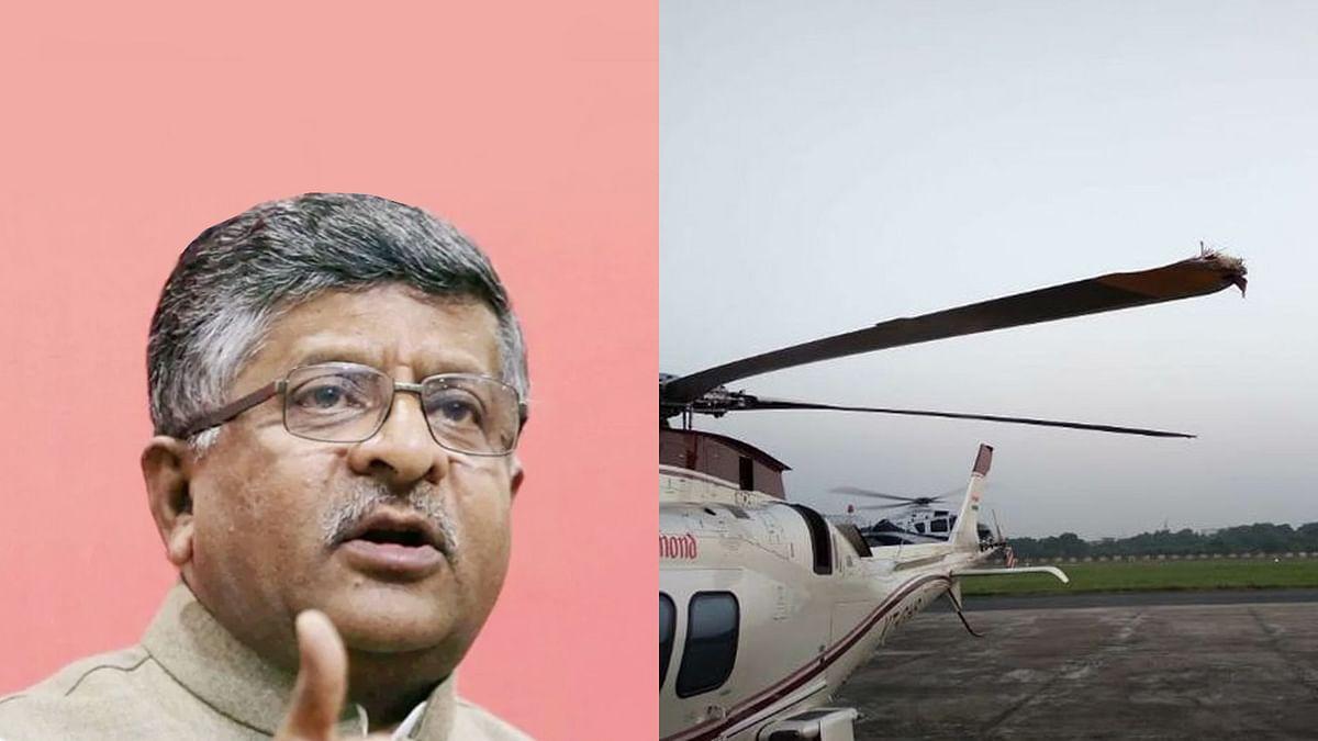 चुनाव से पहले बाल-बाल बचे BJP केंद्रीय मंत्री, हेलीकॉप्टर दीवार से टकराया