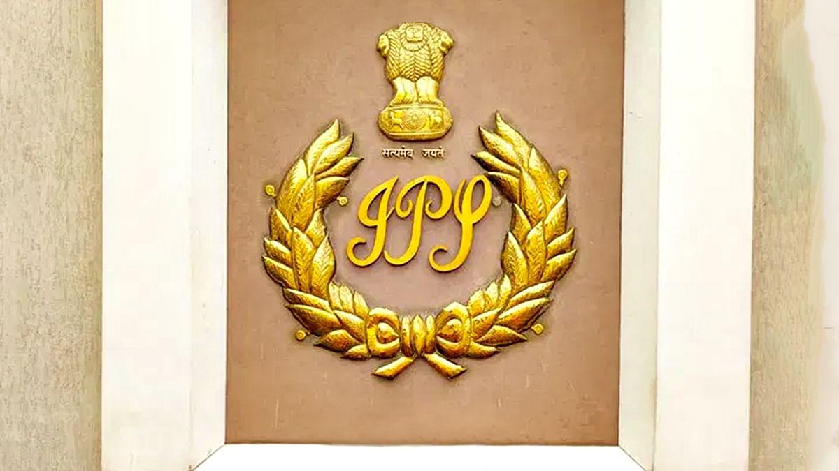 MP में एक IPS अधिकारी का तबादला, दो अधिकारियों को दिया अतिरिक्त प्रभार