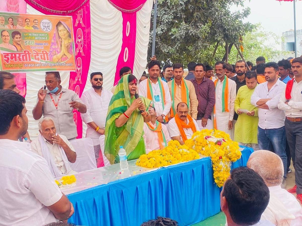 नवरात्रि मैं मेरा अपमान किया, देवी सत्यानाश करेंगी: इमरती