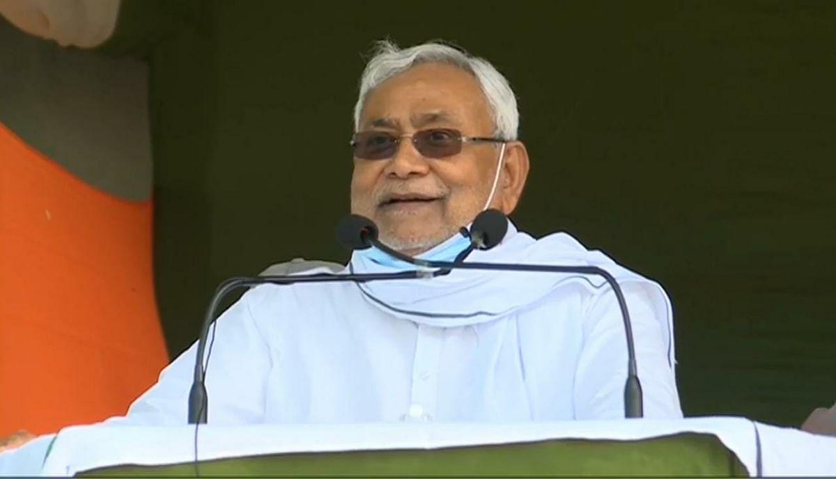 बिहार चुनाव: CM नीतीश की जनता के बीच अमरपुर में पहली रैली, बोले- काम देखिए
