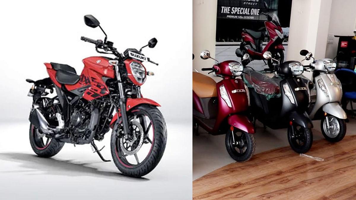 Suzuki Motorcycle India ने किए सितंबर 2020 में हुई बिक्री के आंकड़े जारी