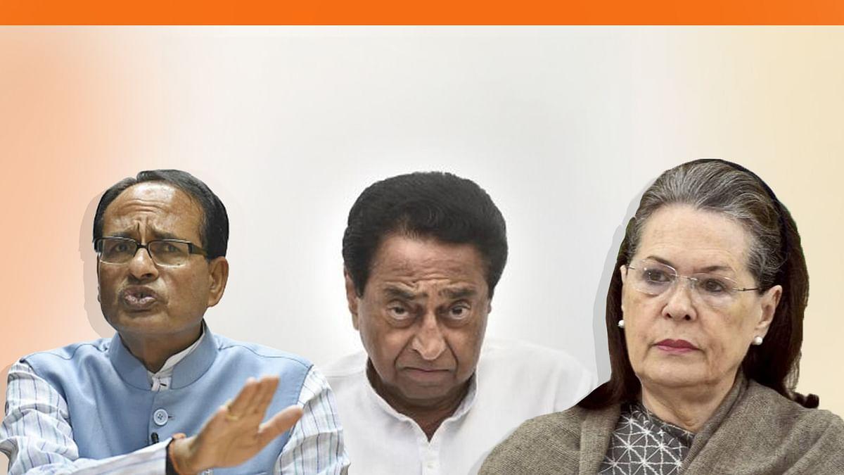 कमलनाथ के खिलाफ कार्रवाई को लेकर सीएम ने सोनिया गांधी से मांगा ये जवाब