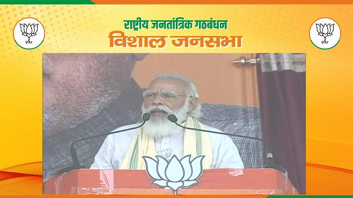 बिहार के सासाराम रैली में PM मोदी की हुंकार-370 के मसले पर विपक्ष को घेरा