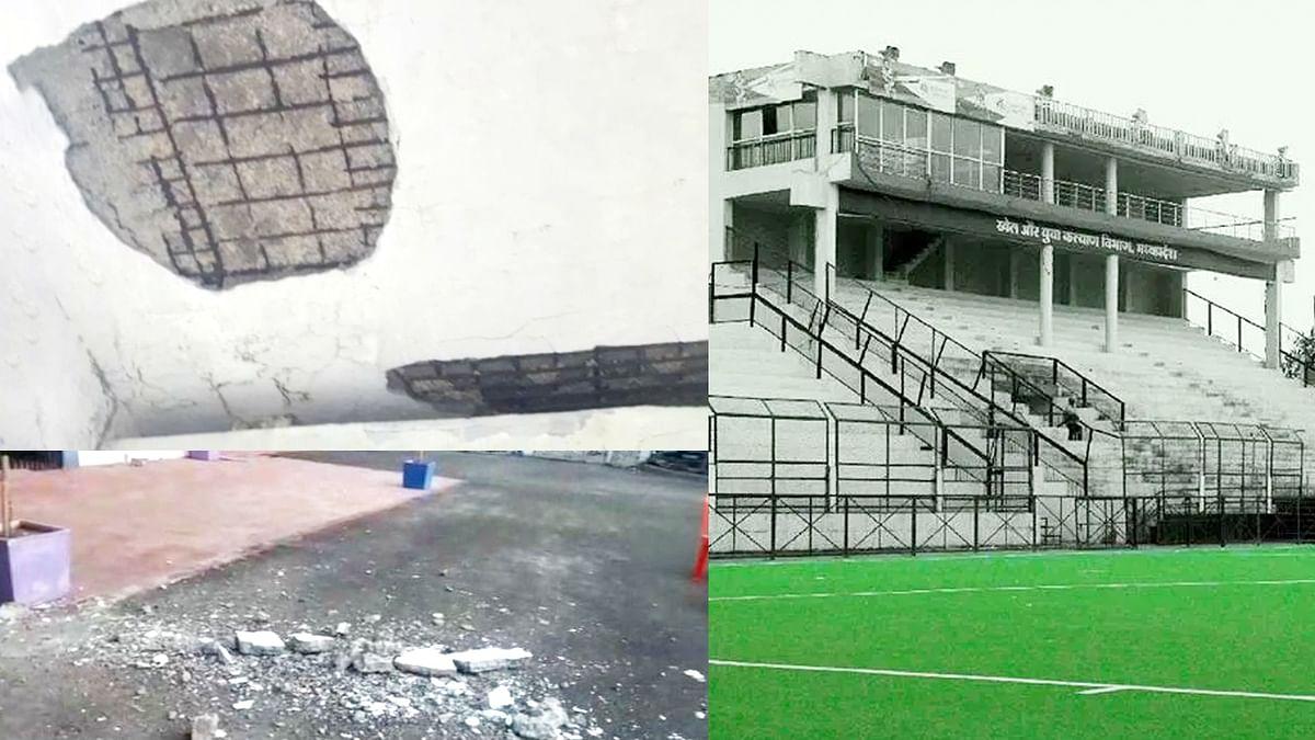 भोपाल: राजधानी की शान ऐशबाग स्टेडियम का अचानक गिरा छज्जा, बड़ा हादसा टला
