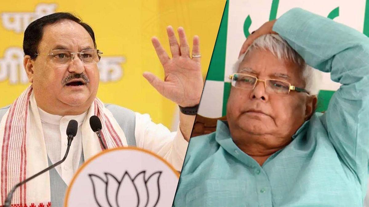 बिहार चुनाव 2020: लालू यादव के राज की BJP ने  तैयार की एक भयानक डिक्शनरी