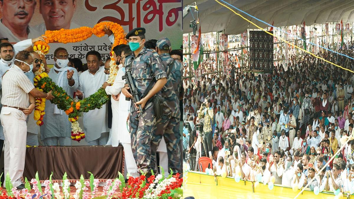 कांग्रेस प्रत्याशी के समर्थन में कार्यक्रम, कमलनाथ की सभा में उमड़ा जनसैलाब
