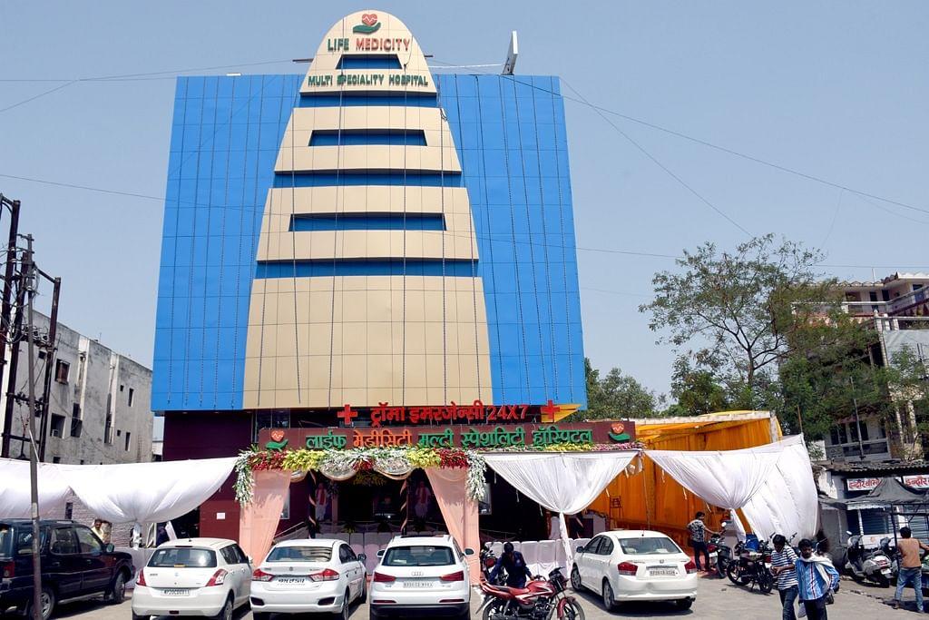 जबलपुर : पहले पैसा दो, फिर देंगे बॉडी, अस्पताल में हुआ हंगामा