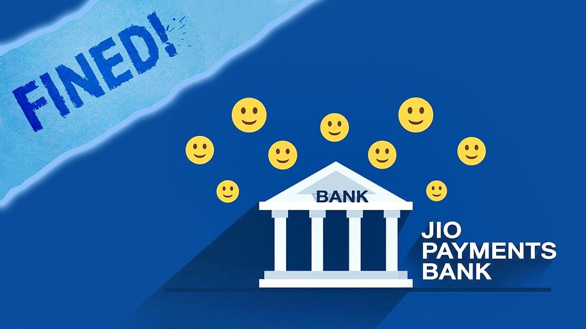 RBI ने 'Jio पेमेंट्स बैंक' पर लगाया 1 करोड़ रुपए का जुर्माना