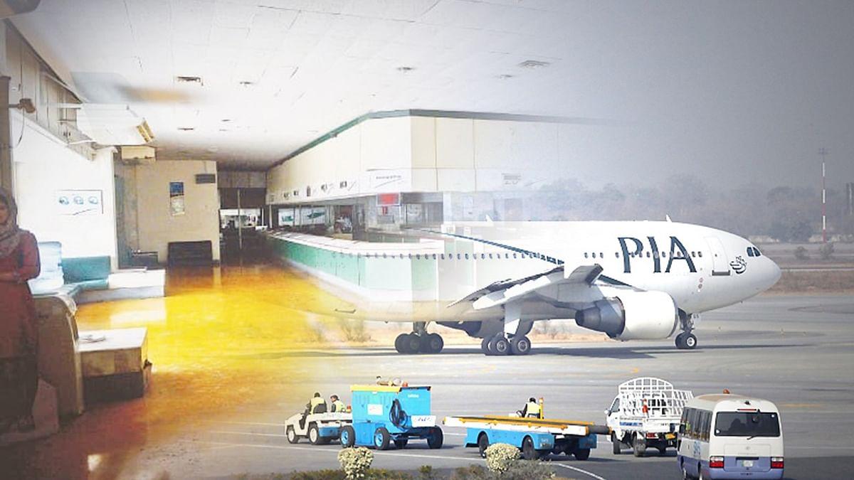 कई आरोपों के चलते PIA ने अपने 54 कर्मचारियों को किया बर्खास्त