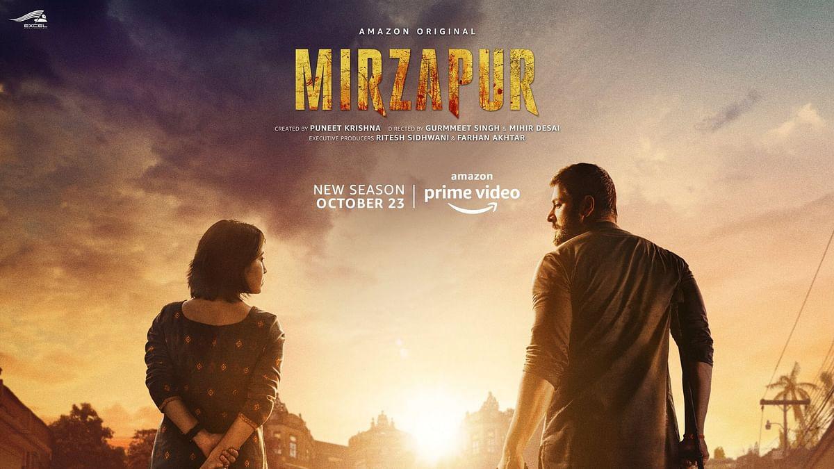 'मिर्जापुर 2' का नया प्रोमो जारी, किसकी होगी मिर्जापुर की गद्दी