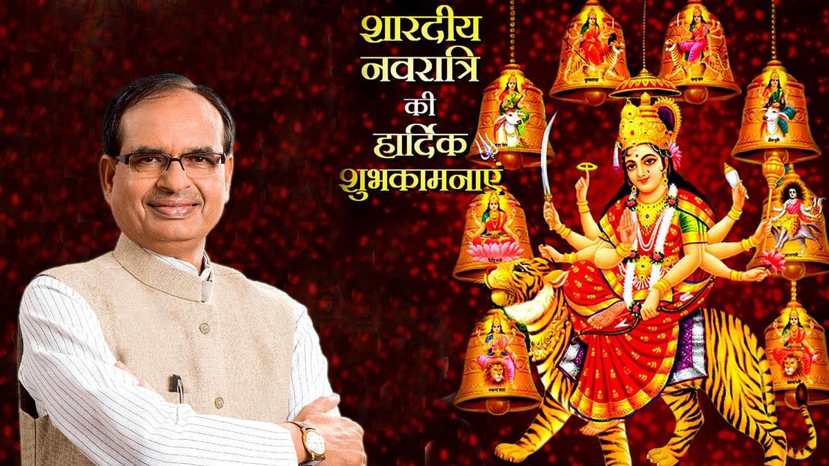 शारदीय नवरात्र आज से शुरू - CM सहित कई नेताओं ने नवरात्रि की शुभकामनाएं दीं