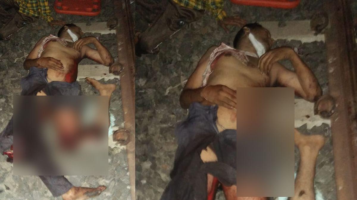 भोपाल : थाने में सुनवाई न होने के कारण युवक ने ट्रेन से कटकर की खुदकुशी