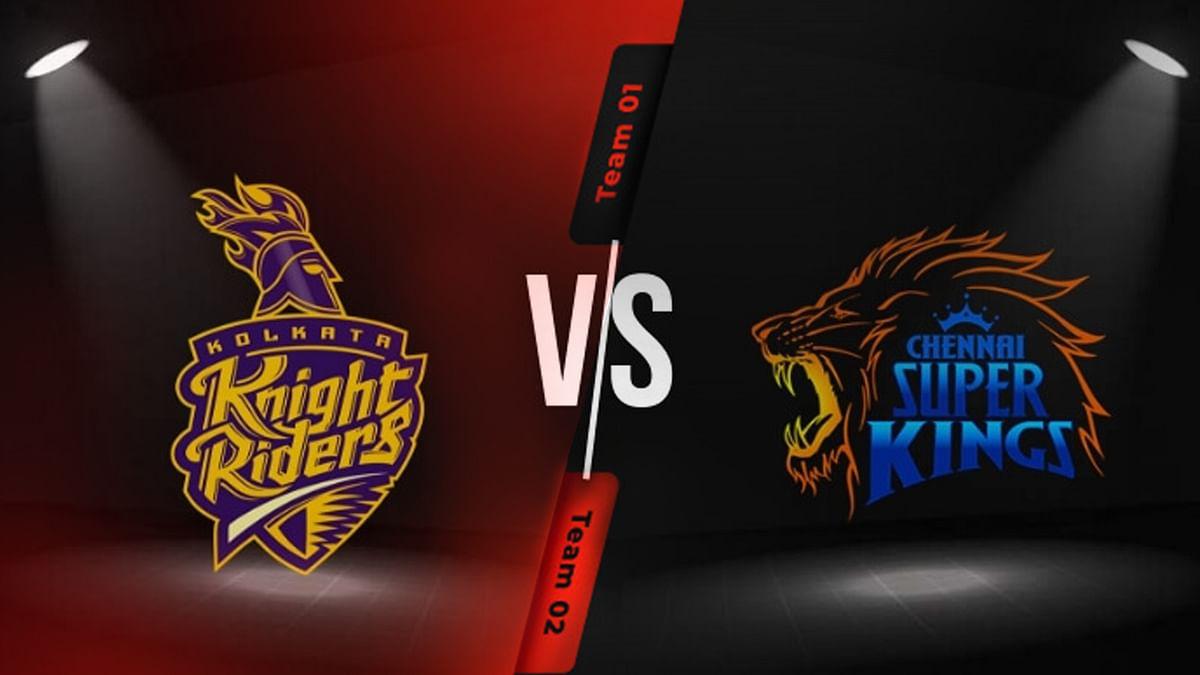IPL 2020 : अंतिम दो गेंद में दो छक्के जड़ जडेजा ने कोलकाता से छीनी जीत