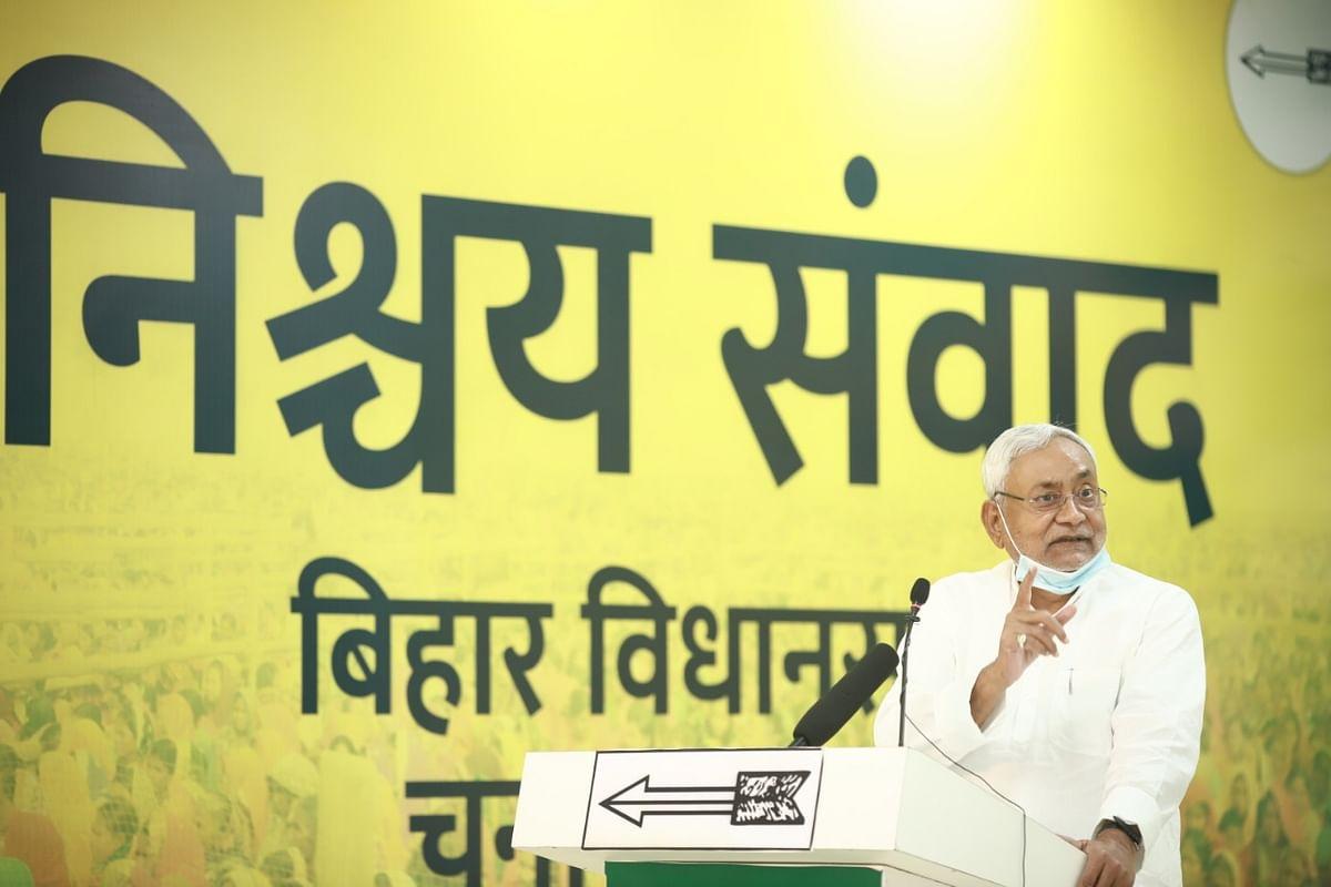 बिहार: निश्चय संवाद वर्चुअल रैली में CM नीतीश का दावा-करेंगे ये अनेक काम