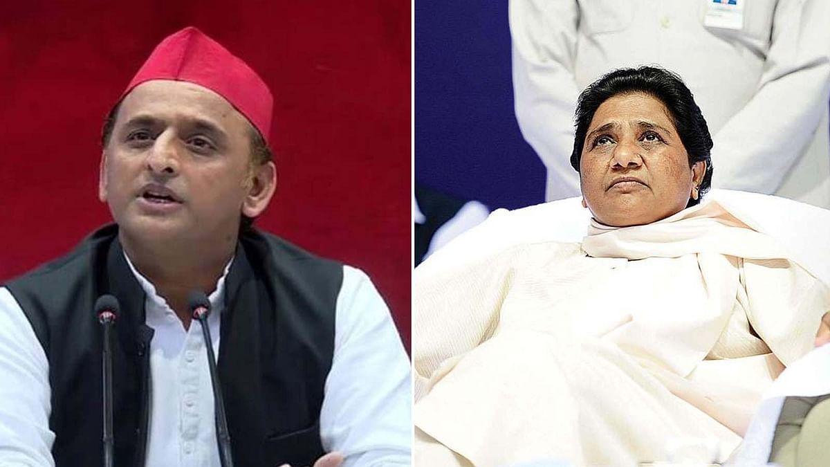 भोपाल : बसपा और सपा की अपने-अपने विधायकों पर नजर