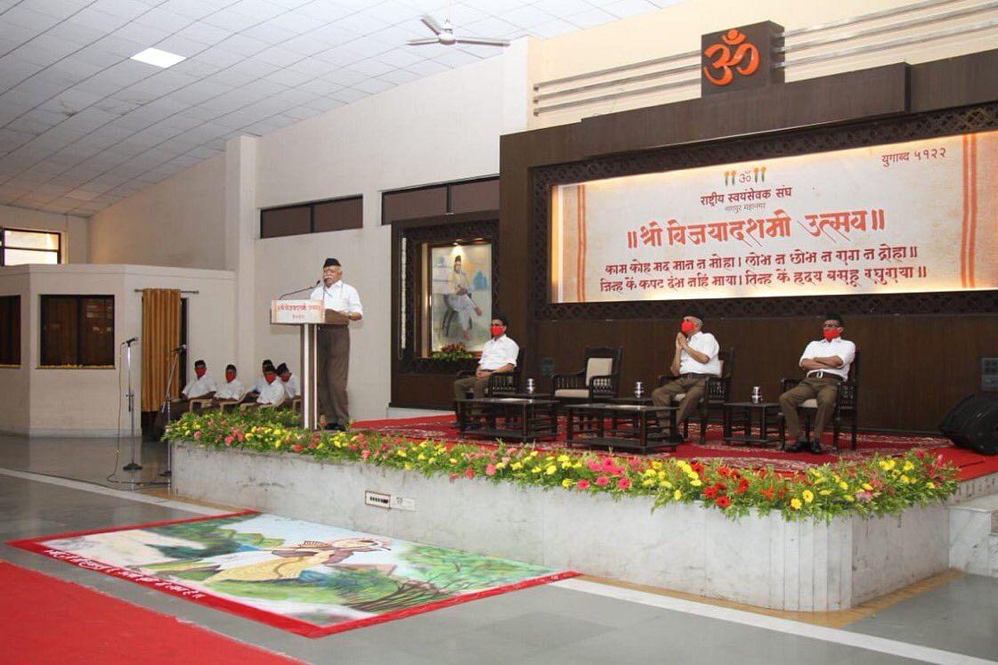विजयादशमी व RSS स्थापना दिवस पर मोहन भागवत का तमाम मुद्दों पर कड़ा संदेश