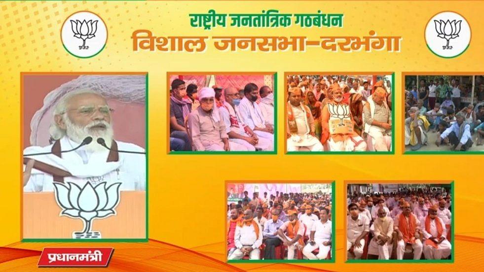 बिहार के दरभंगा में PM मोदी की चुनावी जनसभा-बताई भाजपा और NDA की पहचान