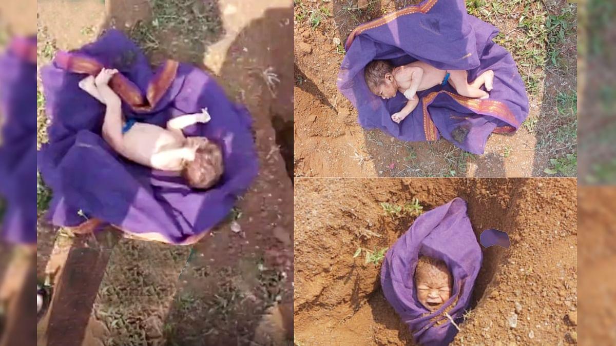 पुणे: 2 दिन के बच्चे को जिंदा गड़ाने की कोशिश, रोने की आवाज से बच गया बच्चा