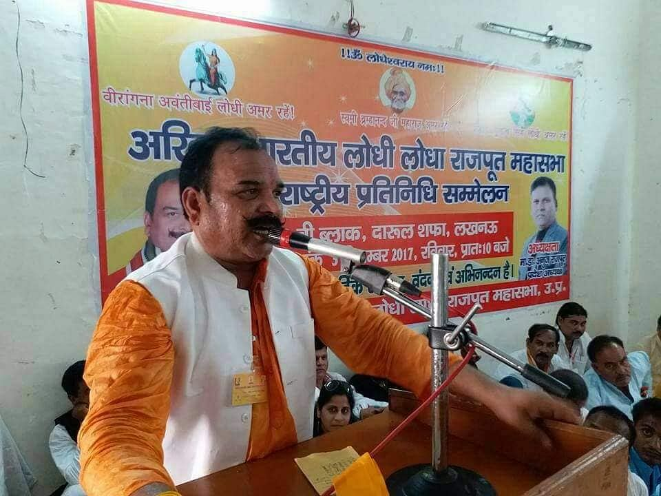 अब बंडा से कांग्रेस विधायक तरवर लोधी होंगे भाजपा में शामिल - रामगोपाल सिंह