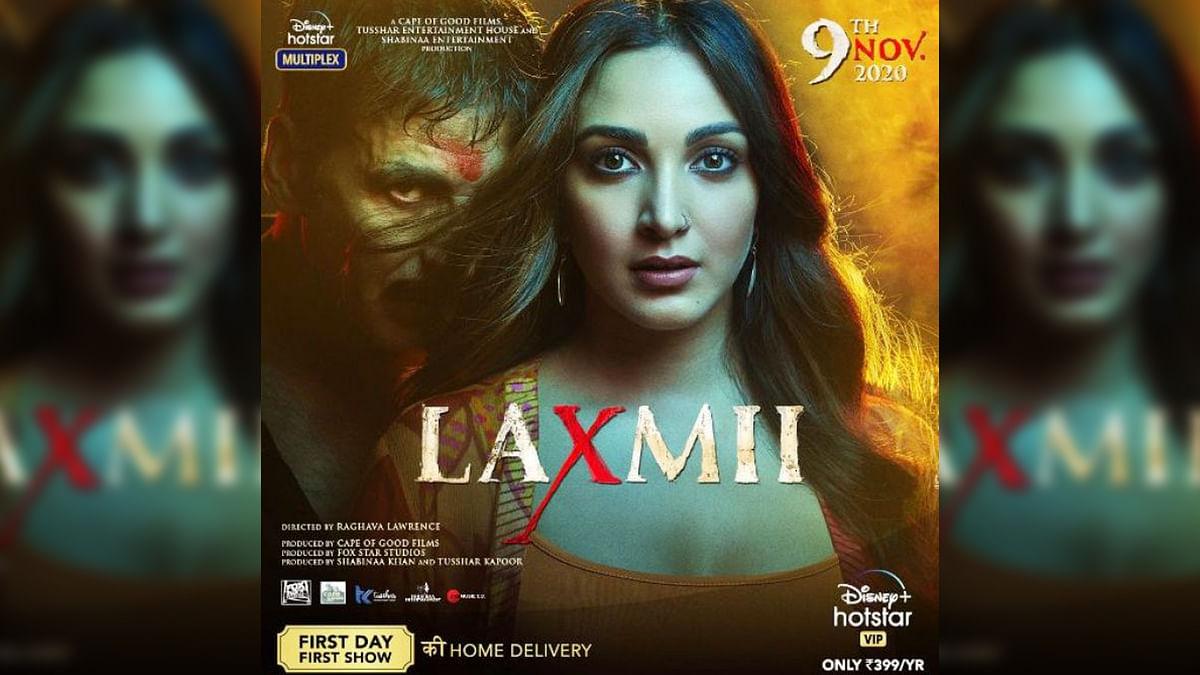फिल्म 'लक्ष्मी' का नया पोस्टर जारी, कियारा के पीछे खड़े दिखे अक्षय कुमार