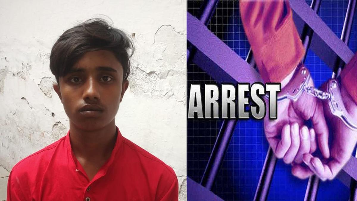 आरोपी को थाना मल्हारगंज पुलिस ने दबोचा