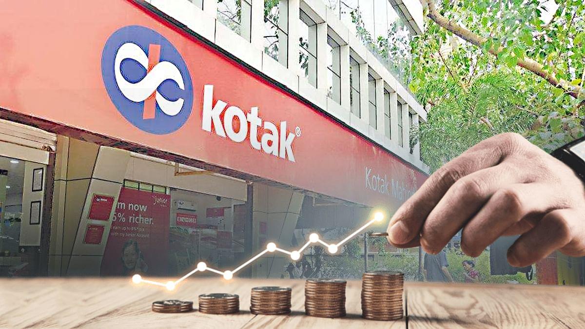 वित्त वर्ष की दूसरी तिमाही में कोटक महिंद्रा बैंक को हुआ मुनाफा