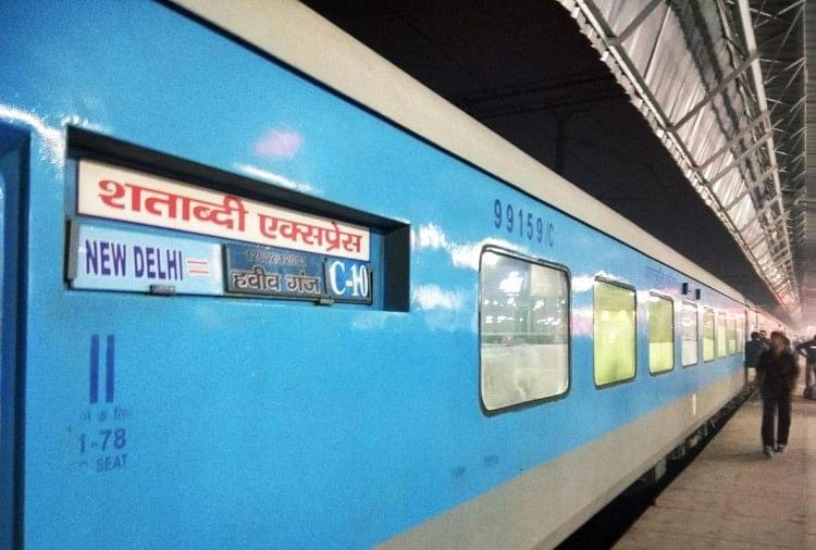 आज से शताब्दी एक्सप्रेस ट्रेन का संचालन शुरू