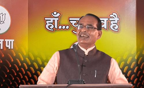 'हाँ.. चुनाव है' में CM का संबोधन- कांग्रेस पर निशाना साधते हुए कही ये बात