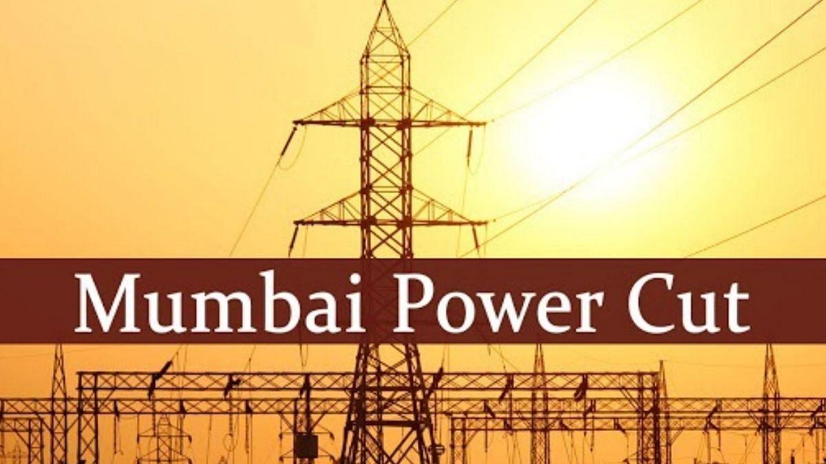 मुंबई में अचानक बड़े स्तर पर बिजली आपूर्ति ठप-थमी शहर की रफ्तार