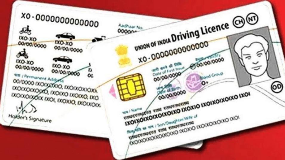 अब एक प्लेटफॉर्म पर मिल सकेगा ड्राइविंग लाइसेंस का डाटा,होगी प्रक्रिया शुरू