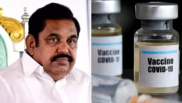 तमिलनाडु की पलानीस्वामी सरकार का कोरोना वैक्सीन को लेकर बड़ा ऐलान