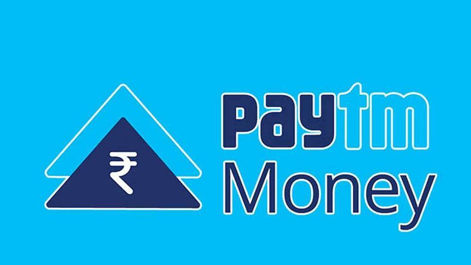 Paytm Money की नई सेवा 'ETFs' से मात्र 16 रुपए से शुरू करें निवेश