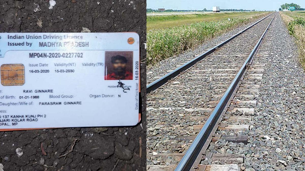 भोपाल: युवक ने ट्रेन से कटकर दी जान, ड्राइविंग लाइसेंस से हुई मृतक की पहचान
