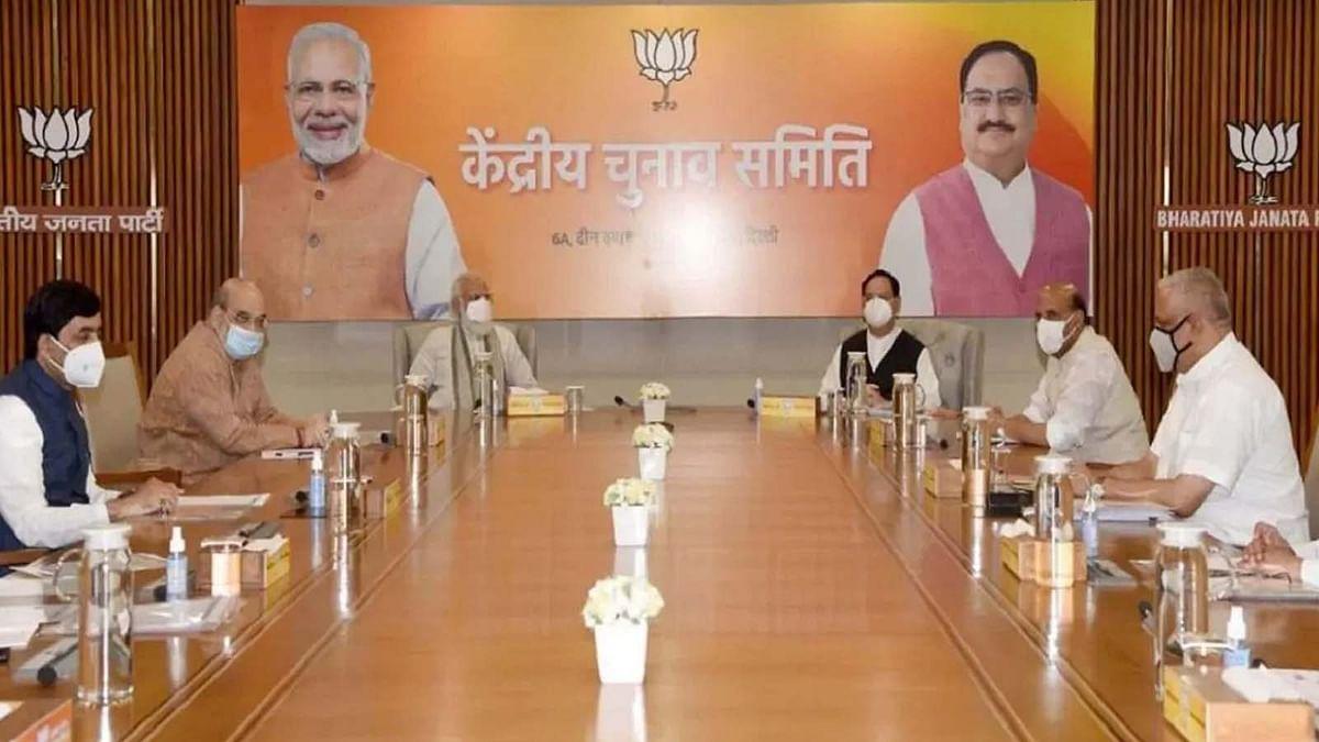 बिहार चुनाव के तीसरे फेज के लिए BJP की आखिरी लिस्ट- 35 उम्मीदवारों का ऐलान