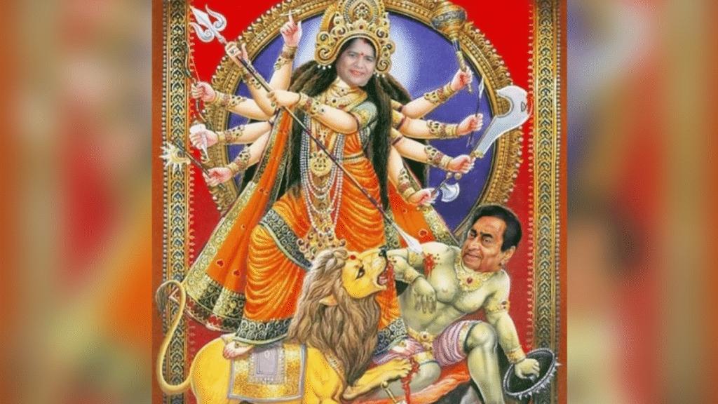 सिंधिया समर्थकों ने जारी किया अनोखा पोस्टर, सोशल मीडिया पर वायरल हुआ