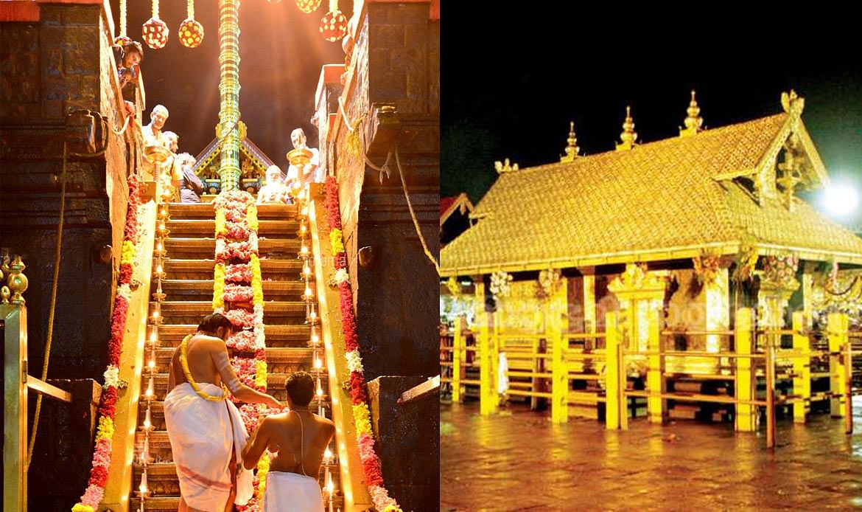 केरल के प्रसिद्ध सबरीमाला मंदिर में 6 महीने बाद श्रद्धालुओं की एंट्री