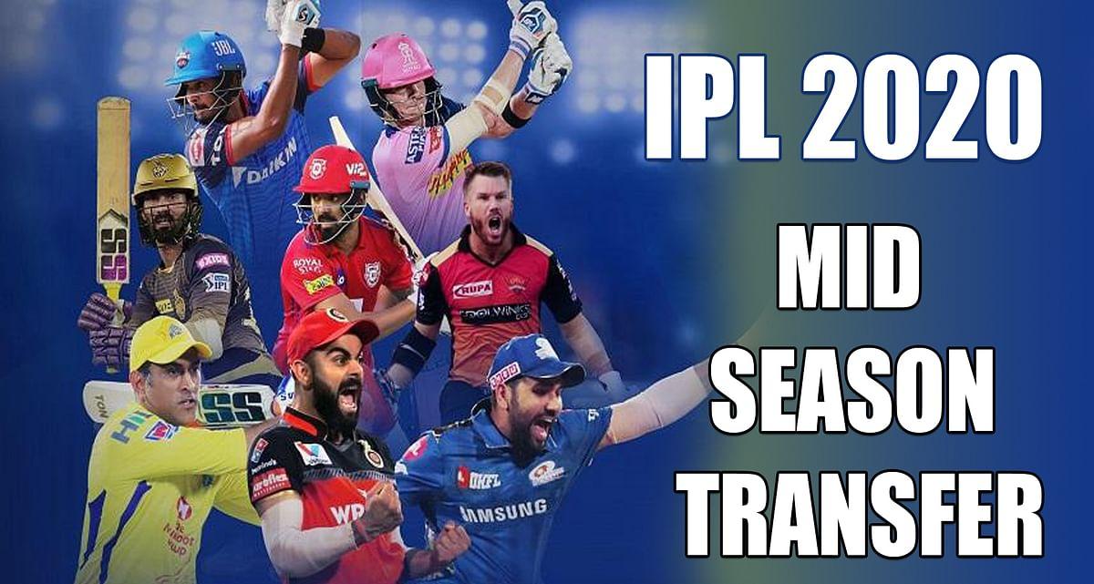 IPL 2020 : आईपीएल 13 मिड सीजन ट्रांसफर मंगलवार से शुरू