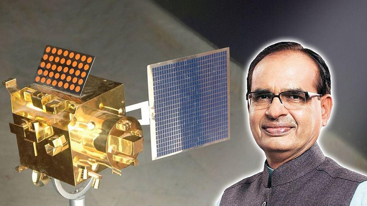 CM शिवराज ने चंद्रयान-1 मिशन के 12 साल पूरे होने पर देशवासियों को दी बधाई
