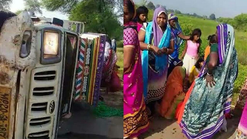 हादसों की बढ़ती रफ्तार, नरसिंहपुर जिले में मिनी ट्रक पलटने से कई लोग घायल